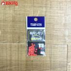 徳用 半円シモリ 小  オレンジ 新品