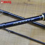 シマノ ネッサ CI4+ S1008MMH/L360L 未使用品 ヒラメロッド