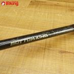 シマノ 17ボトムキング タイプG 480/S157L 未使用品 磯竿