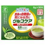 血糖値が気になる方に 大正製薬 グルコケア 粉末スティック 粉末緑茶 (6g×30包) トクホ特定保健用食品