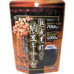 【◇】 井藤漢方 熟成黒酢入り 納豆キナーゼ (60球)