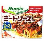 ルーミック ミートソース用調味料 (34.5g×2袋)