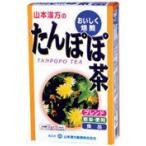 山本漢方の たんぽぽ茶 (12g×16バッグ入)