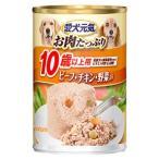 ユニチャーム ペットケア 愛犬元気缶 素材の旨みたっぷり 10歳から長寿犬用 ビーフ&チキン・野菜 缶 (375g)