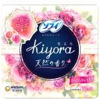ソフィ パンティライナー きよら Kiyora フレグランス やさしいローズの香り (72コ入)