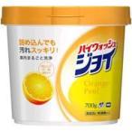 P&G ハイウォッシュジョイ オレンジピール成分入り 食器洗い乾燥機専用洗剤 (700g)