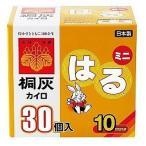 桐灰 カイロ はる ミニ 【貼るカイロ】 (30個入)