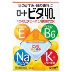 【第3類医薬品】ロート製薬 ロートビタ40α (12ml)