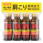 【第3類医薬品】HapYcom ハピコム ケンラク内服液 (50ml×4本入り)