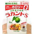 サラヤ 自然派甘味料 ラカントS 顆粒 (800g) 特別用途食品
