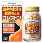 【第3類医薬品】久光製薬 高コレステロール改善薬 血中の余分な脂質をとる コレストン (168カプセル) 送料無料