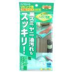 コンドル ハイマジック リビング用 万能クロス 水拭き用 超極細ハイテク繊維 (1枚入)