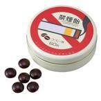 【即納】 【◇】 タカミツ 禁煙飴 コーヒー味 (60粒) タバコがだんだんまずくなる