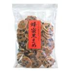地域限定商品 やわらかい黒大豆たっぷり 松崎製菓 蜂蜜黒まめ