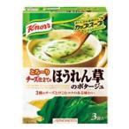 味の素 クノール カップスープ チーズ仕立てのほうれん草のポタージュ (3袋入)