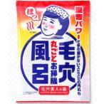 石澤研究所 毛穴撫子 重曹つるつる風呂 乳白色の湯 入浴剤 (30g)