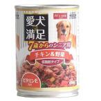 エムズワン 愛犬満足 7歳からのシニア用 チキン&野菜 低脂肪タイプ ドッグフード (375g)