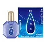 【第3類医薬品】ロート製薬 養潤水 目薬 (13ml)