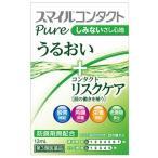 【第3類医薬品】ライオン スマイルコンタクト ピュア 目薬 (12ml)