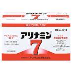 タケダ アリナミン7 (100ml×10本) 指定医薬部外品