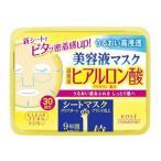 コーセー クリアターン エッセンスマスク ヒアルロン酸 (30枚入) 美容液マスク シートマスク