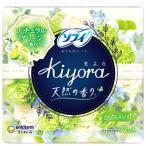 ソフィ パンティライナー きよら Kiyora フレグランス 爽やかなグリーンの香り (72コ入)