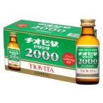 大鵬薬品 チオビタドリンク2000 チオビタ (100ml×10本) 指定医薬部外品
