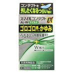 【第3類医薬品】ライオン スマイルコンタクト AL-W マイルド 目薬 (12ml)