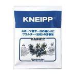 ドイツ製バスソルト KNEIPP クナイプ バスソルト ワコルダー 杜松の香り (40g)