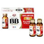 【第3類医薬品】10本セット エーザイ チョコラBBドリンク2 II (50ml×10本パック)