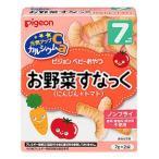 ピジョン ベビーおやつ 元気アップカルシウム お野菜すなっく (にんじん+トマト) 7ヶ月頃から (7g×2袋)