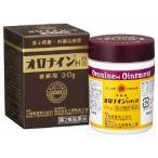 【第2類医薬品】大塚製薬 オロナインH軟膏ビン (30g)