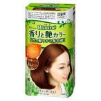 花王 ブローネ 香りと艶カラー クリーム 4NA ナチュラルブラウン 白髪用ヘアカラー 医薬部外品