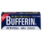 【第(2)類医薬品】ライオン バファリンA (40錠)