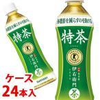 《ケース》 サントリー 緑茶 伊右衛門 特茶 (500mL×24本) 特定保健用食品 【4901777247680】