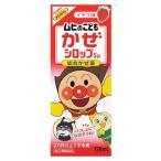 【第(2)類医薬品】池田模範堂 ムヒのこどもかぜシロップ いちご味 (120mL)