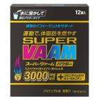 明治 SUPERVAAM スーパーヴァーム パウダー (10.5g×12袋入)
