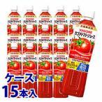 《ケース》 カゴメ トマトジュース 食塩無添加 (720mL)×15本 機能性表示食品 ※軽減税率対象商品