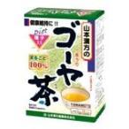山本漢方 ゴーヤ茶 100% (3g×16包) ゴーヤー茶