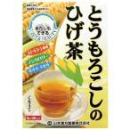 山本漢方 とうもろこしのひげ茶 (8g×20包) ノンカフェイン ※軽減税率対象商品