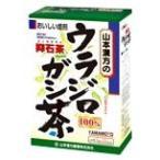山本漢方 ウラジロガシ茶 100% (5g×20包) ※軽減税率対象商品