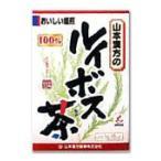 山本漢方 ルイボス茶 100% (3g×20包) ルイボスティー