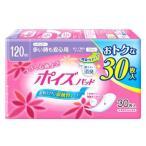日本製紙 クレシア ポイズパッド レギュラー マルチパック 120cc 多い時も安心用 (30枚入) 【医療費控除対象品】
