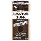 【第2類医薬品】小林製薬 ニュータムシチンキゴールド (30mL) 水虫・たむしに