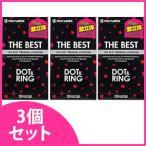 《セット販売》 不二ラテックス ザ・ベスト コンドーム (10個入)×3個セット ブラック ドット&リング