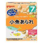 ピジョン ベビーおやつ 元気アップカルシウム 小魚あられ 7ヵ月頃から (10g×2袋) ベビーフード お菓子