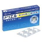 【第(2)類医薬品】エスエス製薬 ドリエル (12錠) 睡眠改善薬
