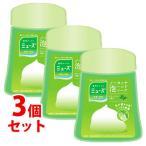《セット販売》 ミューズ ノータッチ 泡ハンドソープ ボトル グリーンティーの香り つけかえ用 (250mL)×3個セット 医薬部外品 送料無料