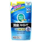 花王 リセッシュ 除菌EX 消臭ストロング つめかえ用 (320mL) 詰め替え用 消臭スプレー 衣類・布・空間用