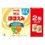 明治 ほほえみ 大缶 2缶パック (800g×2缶) 0ヵ月〜1歳頃 乳児用粉ミルク 調製粉乳 ※軽減税率対象商品
